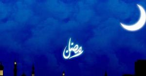 تعرف على موعد شهر رمضان فلكياً في الاردن