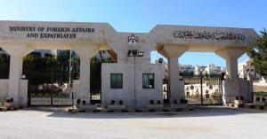 الخارجية تدين استهداف مطار أبها الدولي من قبل الحوثيين