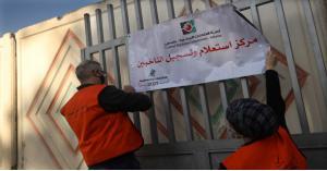 لجنة الانتخابات الفلسطينية تعمل على تنقية بيانات المسجلين