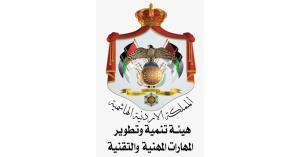 مجلس هيئة تنمية المهارات: يقر انشاء مجالس المهارات لـ ٩ قطاعات