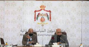 المعايطة: الانتخابات البلدية في الخريف