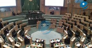 مجلس النواب يرفض تعديلات الأعيان