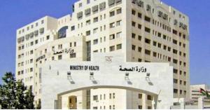 الصحة: موازنة 2021 لم ترصد مخصصات لإنشاء مستشفيات جديدة