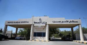 345 مصاباً بفيروس كورونا داخل مستشفى الأمير حمزة