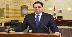 دياب يهدد بالامتناع عن إدارة الحكومة اللبنانية