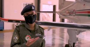 الأميرة سلمى: كنت أخاف من الطيران والملك ساعدني لتجاوز مخاوفي