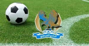 مجموعة الفيصلي.. تقديم موعد مباريات دور المجموعات بكأس الاتحاد الآسيوي