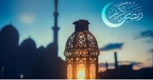 الكشف عن موعد رمضان فلكيا