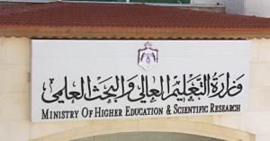 36 مستشاراً في التعليم العالي
