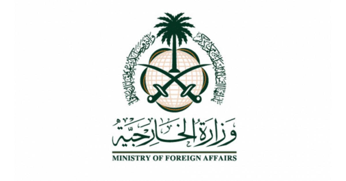 السعودية: لم نطلب الإفراج عن أشخاص بالأردن