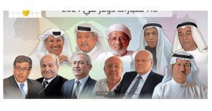 من هم اصحاب المليارات من الجنسيات العربية عام 2021