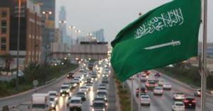 الدفاع السعودية تعلن إعدام 3 عسكريين بتهمة الخيانة العظمى