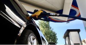 تغير طفيف في أسعار المشتقات النفطية عالميا للأسبوع 2 من الشهر الحالي