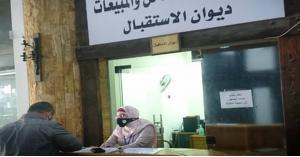 صندوق النقد : لا توصية بزيادة الضرائب في الأردن