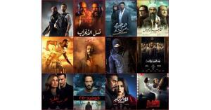 قائمة مواعيد مسلسلات رمضان 2021