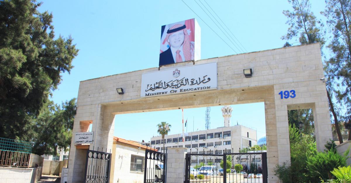 التربية: علم فلسطين موجود على خريطة الوطن العربي