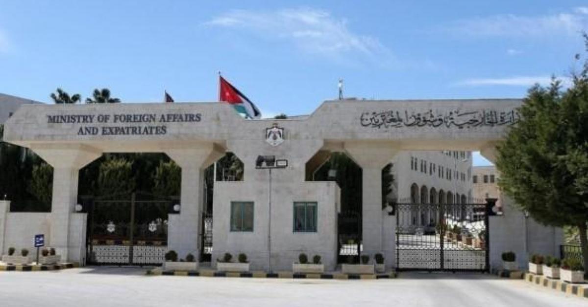 الأردن بدين الهجوم الإرهابي في أفغانستان