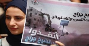 محكمة إسرائيلية تؤجل جلسة بشأن حي الشيخ جراح