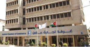 تراجع صادرات تجارة عمان