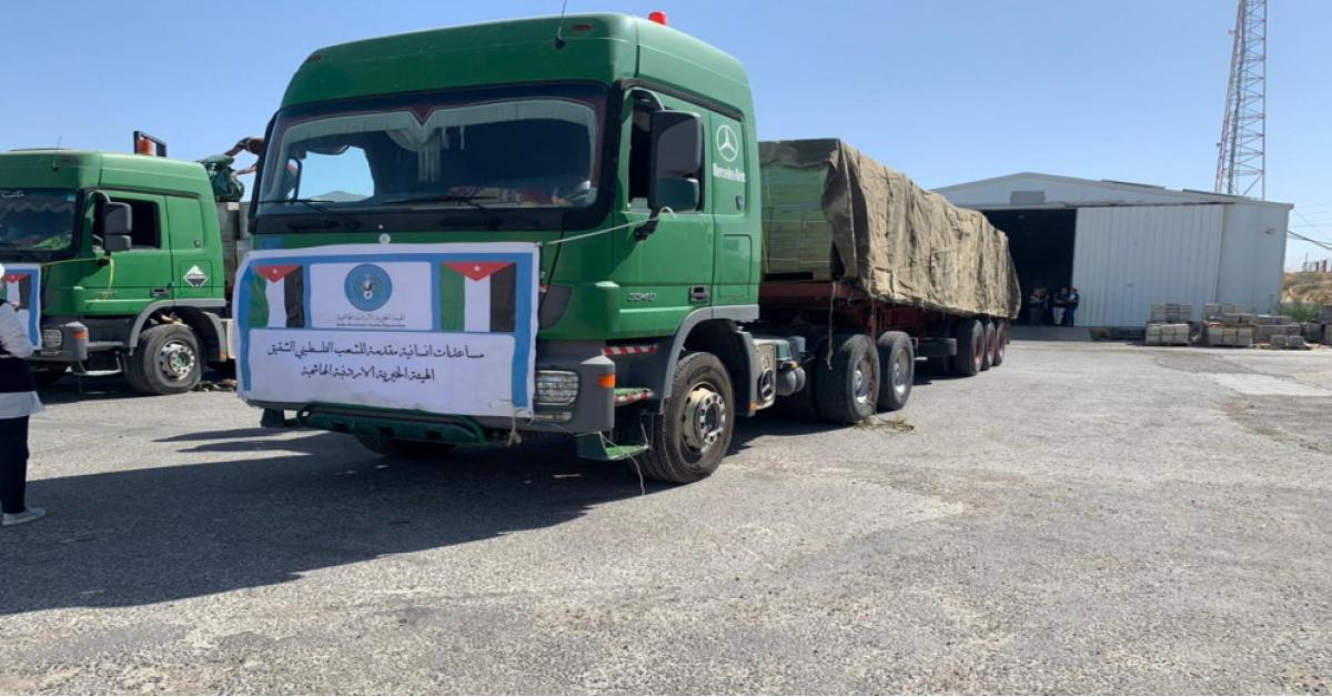 الهيئة الخيرية الهاشمية تسير قافلة مساعدات إنسانية للضفة الغربية وغزة