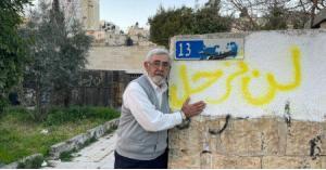 دعم قانوني أردني لأهالي حي الشيخ جراح