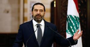 """""""النواب اللبناني"""" يصادق على تكليف الحريري بتشكيل الحكومة"""