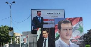 ما صلاحيات الرئيس الذي سينتخب الأربعاء في سوريا؟