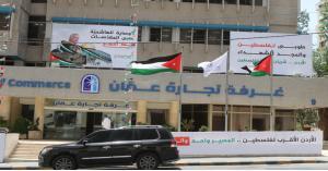 تجارة عمان تبحث تعزيز علاقات الاردن الاقتصادية مع السويد