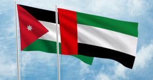 16 مليار دولار الاستثمارات الإماراتية بالأردن