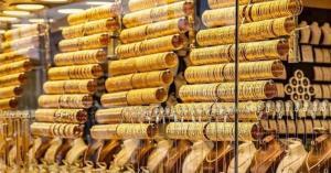 سعر الذهب في الأردن اليوم السبت