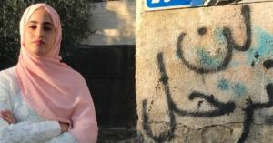 بعد اعتقال شقيقته.. محمد الكرد يسلم نفسه لشرطة الاحتلال الإسرائيلي