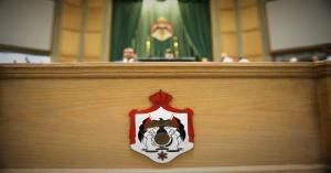 قرار صادر عن رئيس مجلس النواب