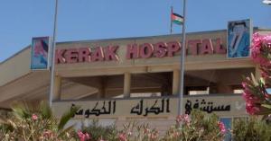 """""""الصحة"""" تنفي حدوث نقص أوكسجين في مستشفى الكرك"""