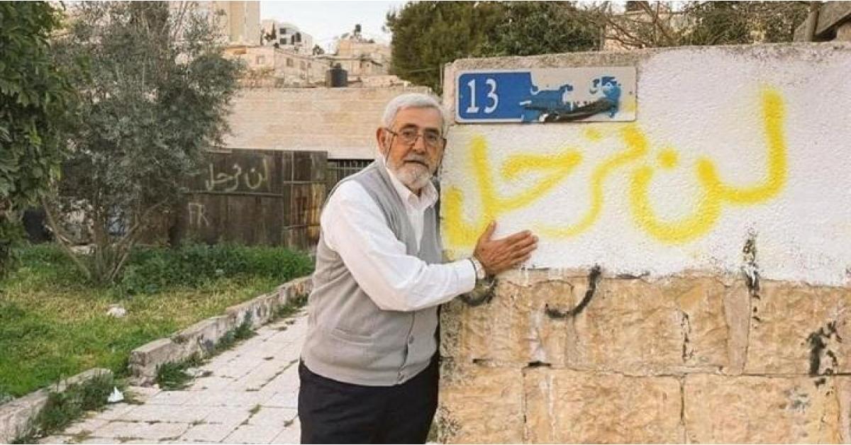 الاحتلال يرفع يده عن قضية منازل حي الشيخ جراح