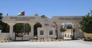 وزارة الخارجية تدين الهجوم الإرهابي في ليبيا