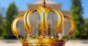 صدور إرادة ملكية بترفيع عدد من الضباط.. أسماء