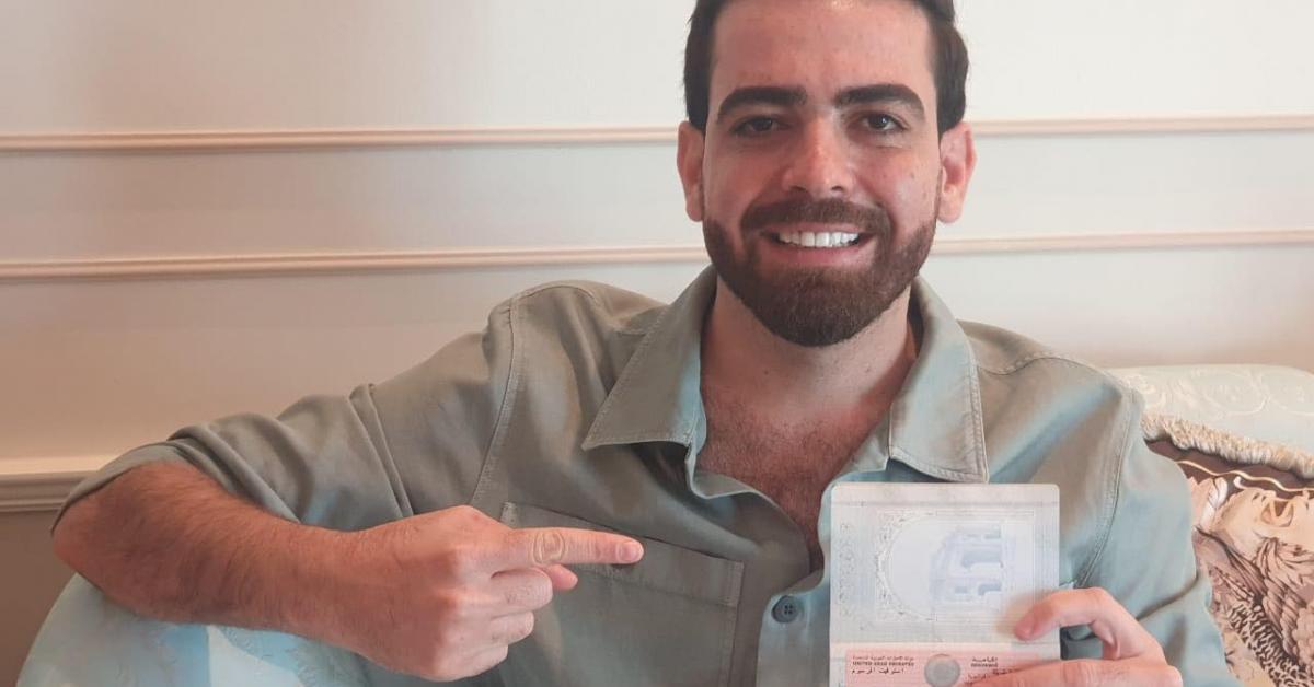 الإقامة الذهبية للسيد اياد النقيب في الإمارات