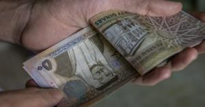 هل سيتم تأجيل أقساط القروض في البنوك