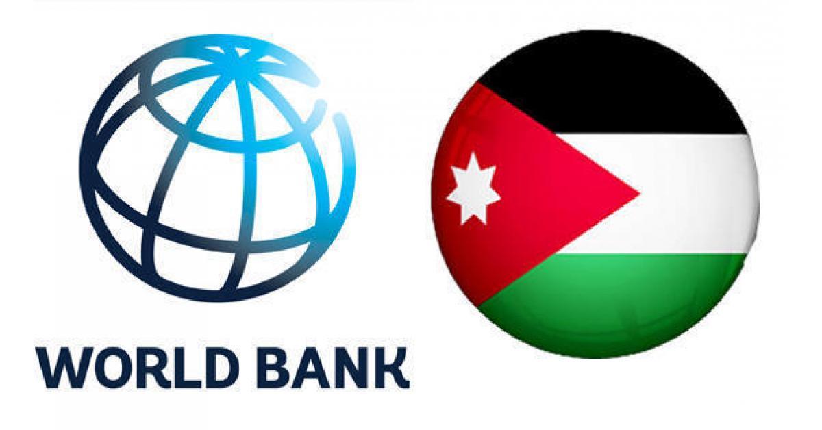 6.5 مليون دولار منحة للأردن من البنك الدولي