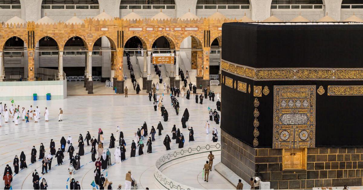 السعودية تكشف عن شروط الراغبين بأداء الحج