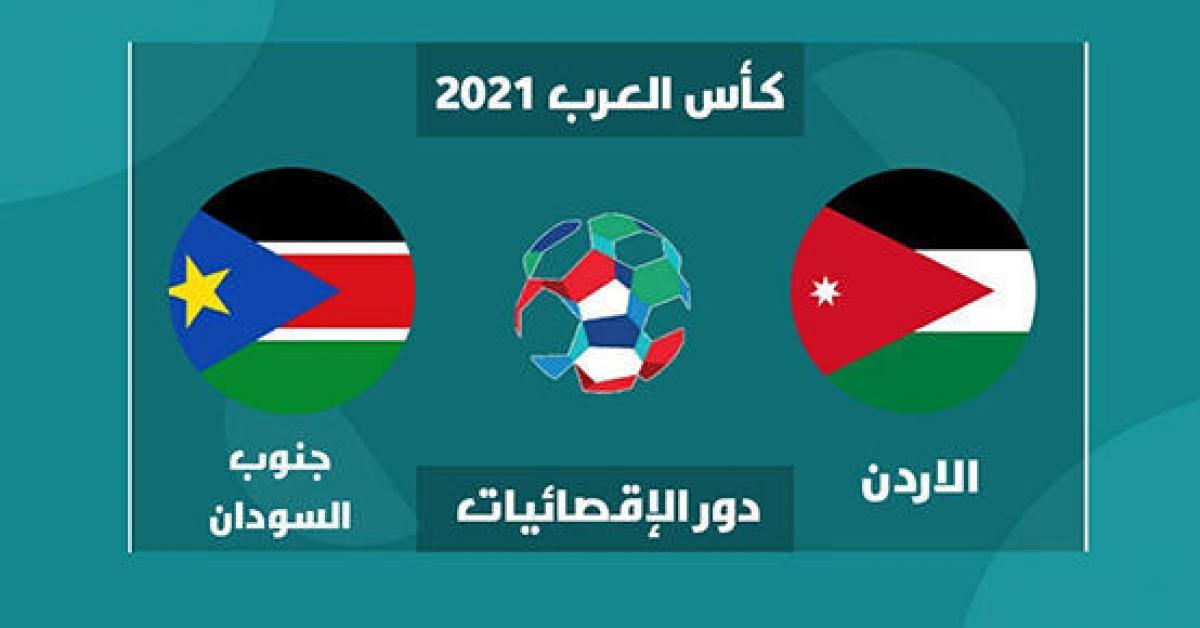 رسميا .. تأهل النشامى لدور المجموعات من كأس العرب