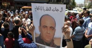 انسحاب حزب من الحكومة الفلسطينية اثر وفاة بنات