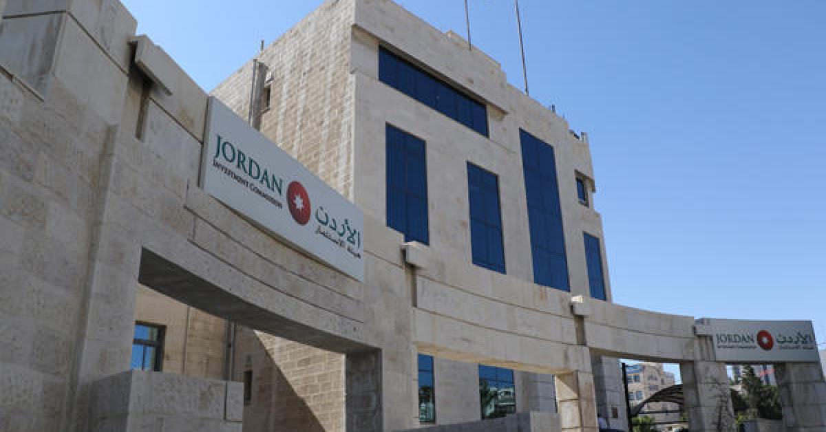 انطلاق أول مؤتمر استثماري افتراضي بالأردن اليوم