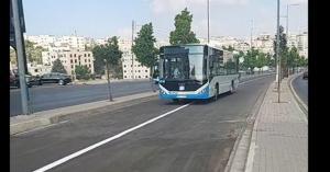 كم تبلغ اجرة الراكب في الباص السريع؟