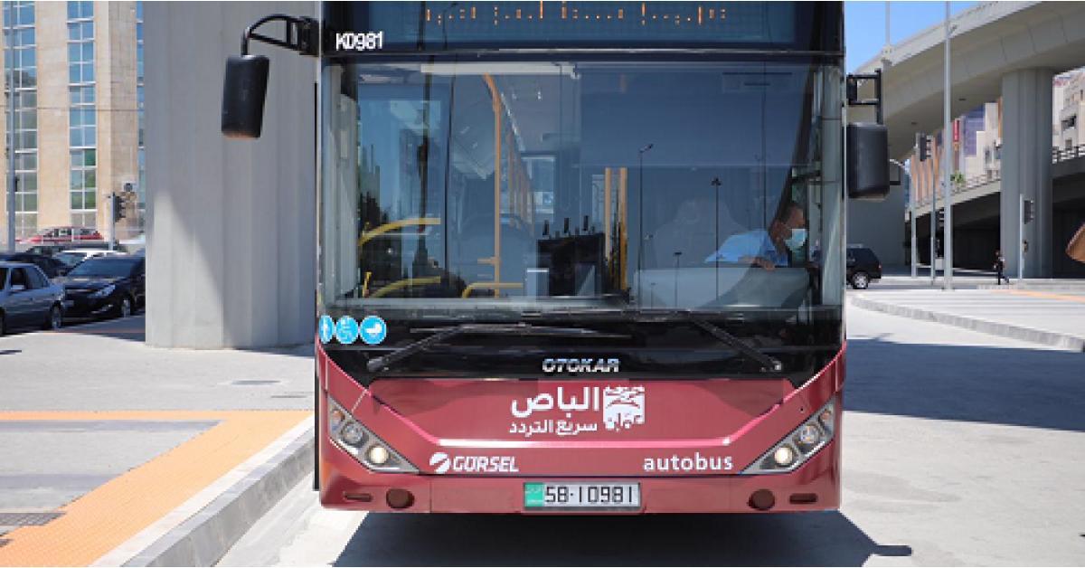 قرش واحد فقط لركوب الباص السريع.. تفاصيل