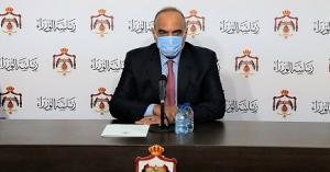 توجيه فوري التنفيذ من رئيس الوزراء الدكتور بشر الخصاونة