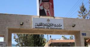 بعد آخر التطورات .. ايعاز بالتكليف من وزير التربية والتعليم