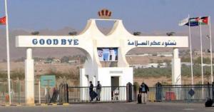 تعديل أوقات عمل جسر الملك حسين