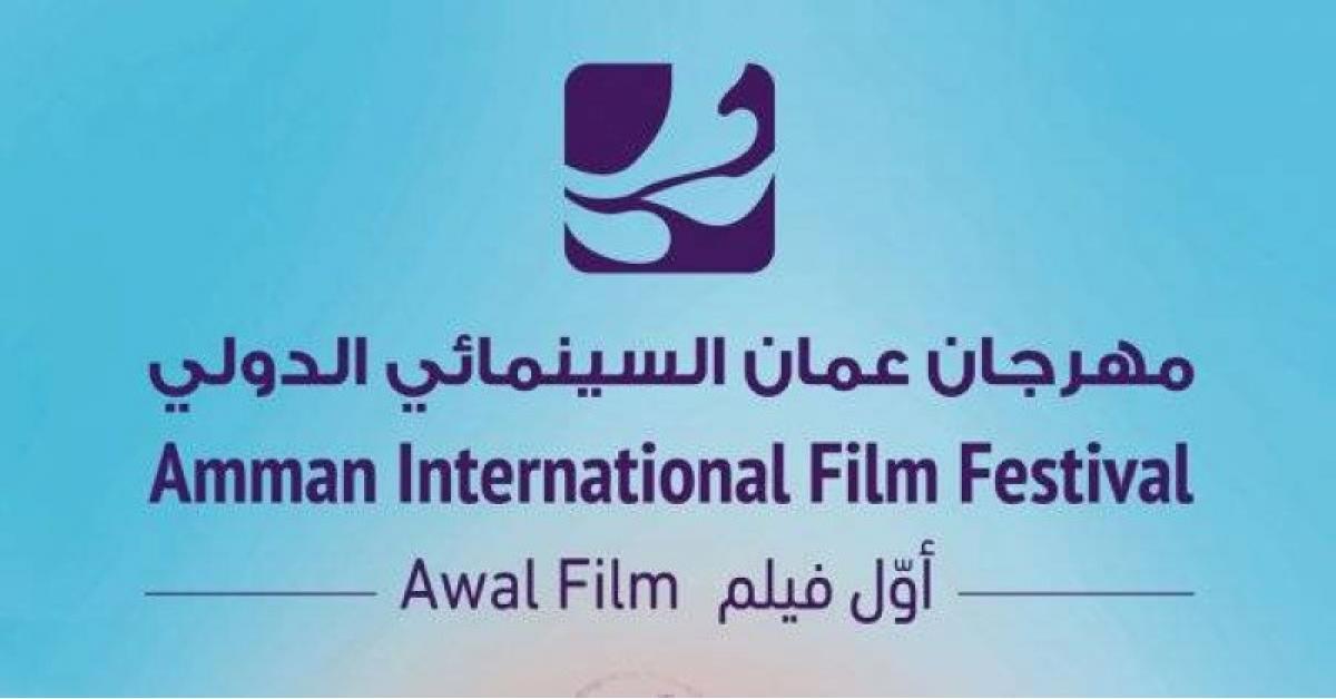 الدوماني: مهرجان عمان السينمائي سيخرج إلى محافظات