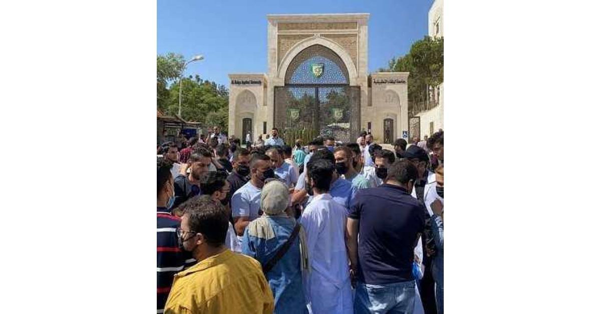 اعتصام أمام جامعة البلقاء التطبيقية